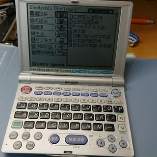 シャープ(SHARP)の電子辞書 PW-9910(その他)