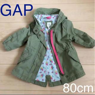 ベビーギャップ(babyGAP)のGAP ミリタリーコート 80cm 美品(ジャケット/コート)
