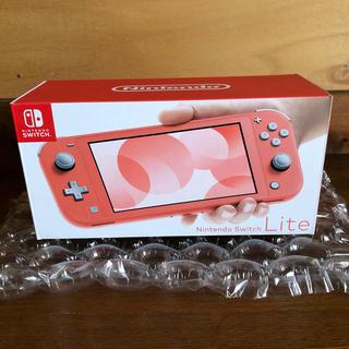 任天堂 - 即日発送 Nintendo Switch Lite コーラル 新品・未開封
