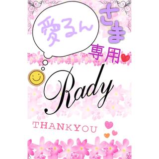 レディー(Rady)の☆愛るん様専用☆Rady ホテルシリーズTシャツ M(Tシャツ(半袖/袖なし))
