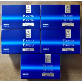 プラセンタバイプラセンタ 発酵熟成プラセンタドリンタドリンク 10本入 5箱(コラーゲン)