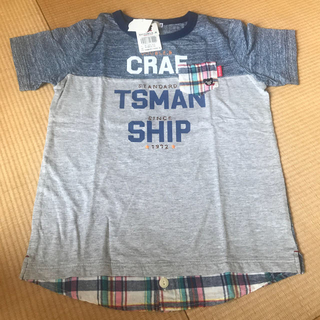 ダブルビー(DOUBLE.B)のダブルB Tシャツ(Tシャツ/カットソー)