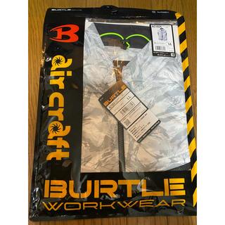 バートル(BURTLE)のバートル ベスト空調服 burtleエアークラフト AC1024 夏 サイズLL(その他)