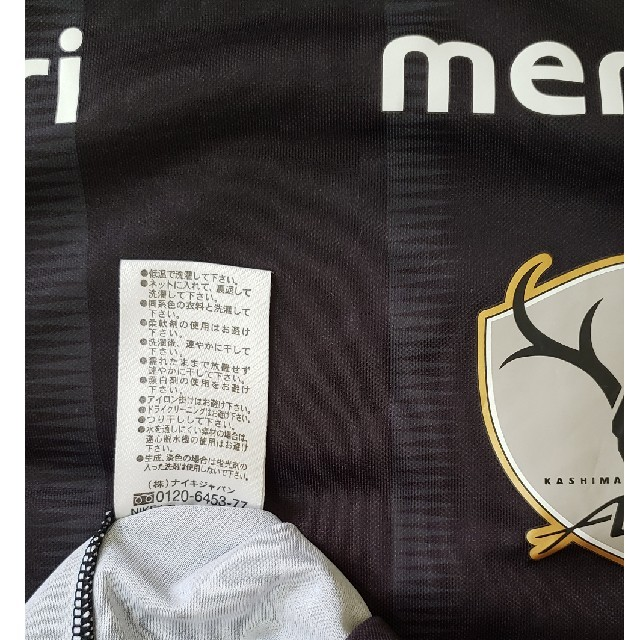 NIKE(ナイキ)の鹿島アントラーズ ユニフォーム スポーツ/アウトドアのサッカー/フットサル(ウェア)の商品写真