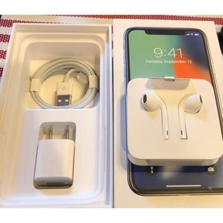 新品 iPhone X 付属品 イヤホン 充電器