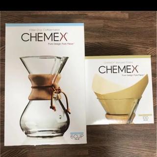 カリタ(CARITA)のケメックス CHEMEX コーヒーメーカー&専用フィルター&専用ガラス蓋(コーヒーメーカー)