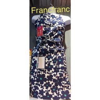 フランフラン(Francfranc)のFrancfranc  花柄エプロン  セルマ  ⭐️ネイビー(収納/キッチン雑貨)