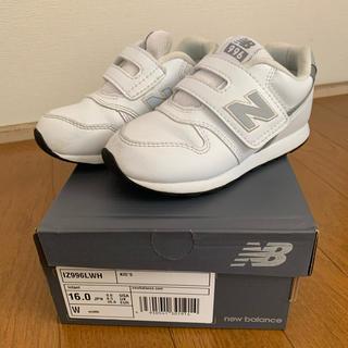 New Balance - NB996 16.0cm ホワイト