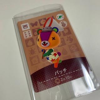 ニンテンドースイッチ(Nintendo Switch)のあつ森 amiiboカード(カード)