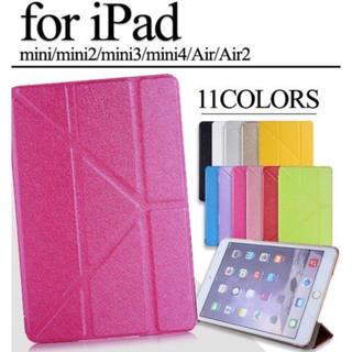 (人気商品) 液晶フィルム➕タッチペン 3点セット iPad ケース(11色)(iPadケース)