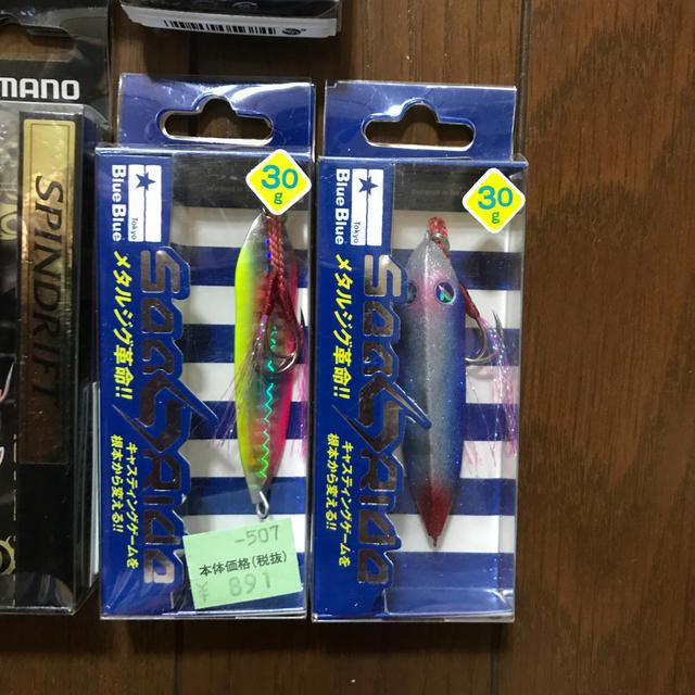 DAIWA(ダイワ)のヒラメルアー・ダイワ・シマノ・Blue Blue計11点 スポーツ/アウトドアのフィッシング(ルアー用品)の商品写真