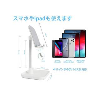 スマホスタンド ホルダー タブレットスタンド iPad携帯スタンド