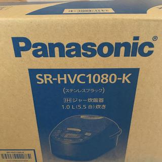 パナソニック(Panasonic)のパナソニック5.5合 IH炊飯器 IHジャー ブラック SR-HVC1080-K(炊飯器)