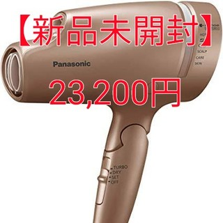 Panasonic - 【新品未開封】Panasonic ナノケア ピンクゴールドEH-NA0B-PN