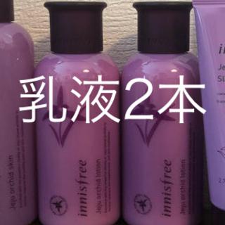 イニスフリー(Innisfree)のイニスフリー チェジュオーキッドシリーズ(化粧水/ローション)
