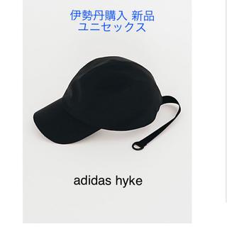 アディダス(adidas)の新品未使用品 adidas hyke アディダス ハイク キャップ 黒(キャップ)