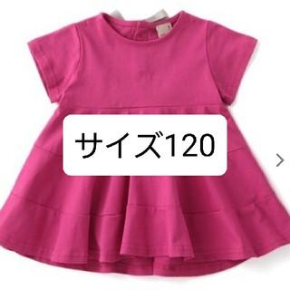 プティマイン(petit main)のプティマイン Aライン バックリボン チュニック(Tシャツ/カットソー)