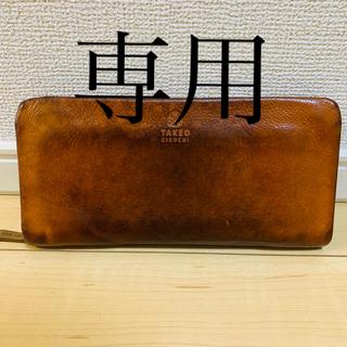タケオキクチ(TAKEO KIKUCHI)のTAKEO KIKUCHI(長財布)