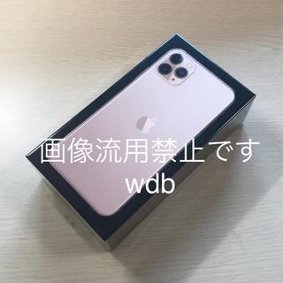 iPhone - 未開封 iPhone 11 Pro Max 256GB ゴールド