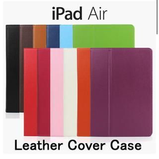新品 iPad Air ケース おまけシート付(iPadケース)