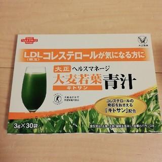 大正製薬 大麦若葉青汁(青汁/ケール加工食品)