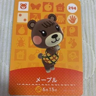 ニンテンドースイッチ(Nintendo Switch)のamiiboカード メープル(カード)
