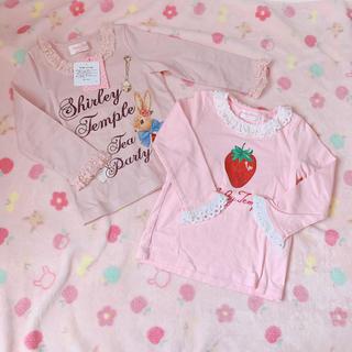 シャーリーテンプル(Shirley Temple)のシャーリーテンプル♡ロンT2枚セット100(Tシャツ/カットソー)