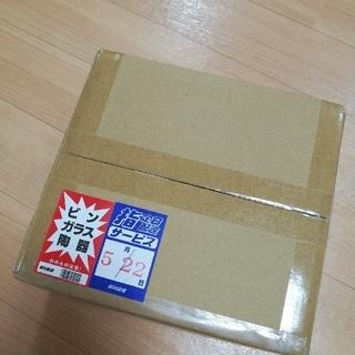 コナミ(KONAMI)の未開封 遊戯王ブラック・マジシャン・ガール(ステンレスカード) (シングルカード)