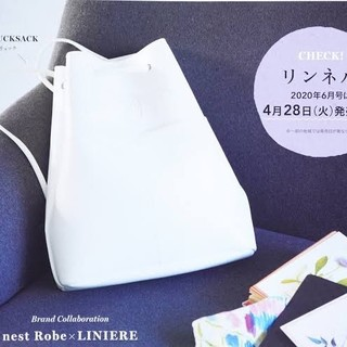 nest Robe - 新品リンネル付録liniereネストローブnestrobeショルダー宝島社ホワイ
