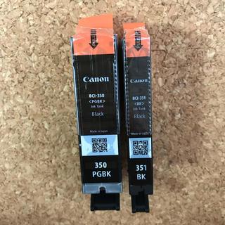 キヤノン(Canon)のキャノン純正インク(黒)BCI-350 BCI-351(PC周辺機器)