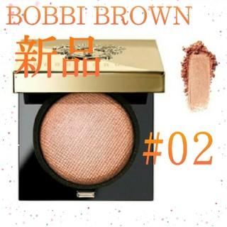 BOBBI BROWN - 【新品】リュクス アイシャドウ リッチメタル 02