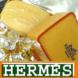 エルメス(Hermes)の★入手困難★激レア★r-5 エルメス ロカバール ソープ 石鹸 25g ケース付(香水(男性用))