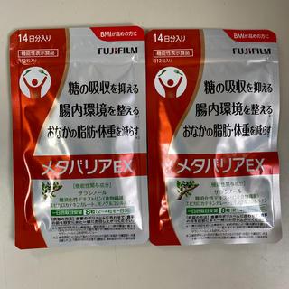 メタバリアEX 14日分 2個セット(ダイエット食品)