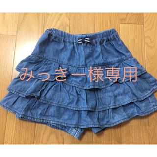 エニィファム(anyFAM)のanyFAM   エニィファム ズボン付スカート 110センチ(スカート)