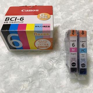キヤノン(Canon)の【新品未開封/純正品/バラ売り可】 キャノン 純正インクカートリッジ 2点セット(PC周辺機器)
