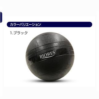 ウエイトボール トレーニング メディシンボール 腹筋(トレーニング用品)