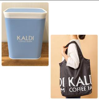 カルディ(KALDI)のKALDI カルディ   キャニスター缶&エコバッグ(容器)