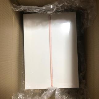 アップル(Apple)の【新品・未開封】iPad 10.2インチ第7世代 wifi 128GB ゴールド(タブレット)