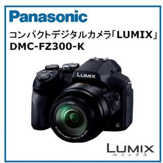 パナソニック(Panasonic)のPanasonic コンパクトデジタルカメラLUMIX  DMC-FZ300-K(コンパクトデジタルカメラ)