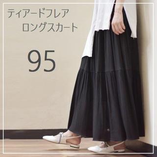 ブラック ティアード フレア ロングスカート ハイウエスト 美脚 体型カバー(ロングスカート)