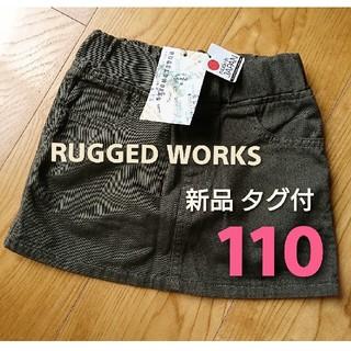 RUGGEDWORKS - 新品 タグ付き RUGGEDWORKS カーキ カーゴミニスカート 110