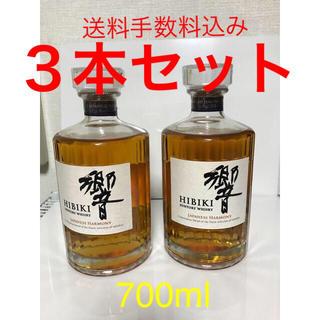 響 ジャパニーズハーモニー 3本(ウイスキー)