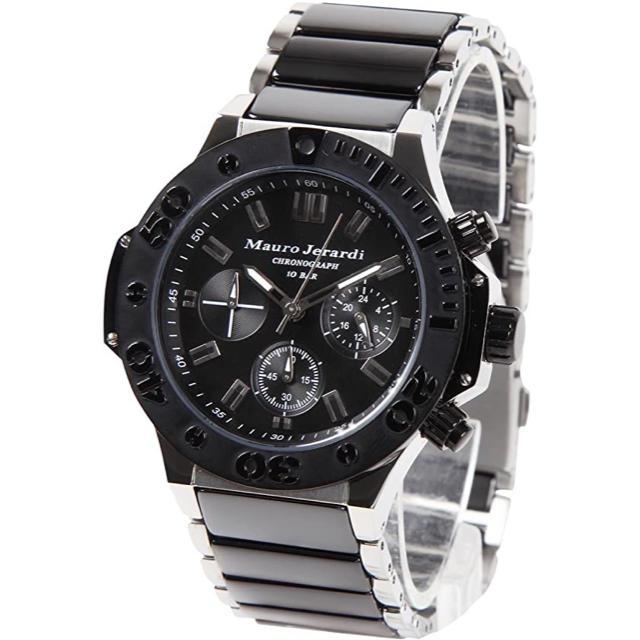 SEIKO(セイコー)のMauro Jerardi マウロジェラルディ 腕時計  メンズの時計(腕時計(アナログ))の商品写真