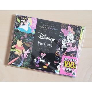 ディズニー(Disney)のスクラッチアート   Disney Best Friendポストカード(アート/エンタメ)