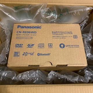 パナソニック(Panasonic)のパナソニック SDカーナビステーション CN-RE06WD(カーナビ/カーテレビ)