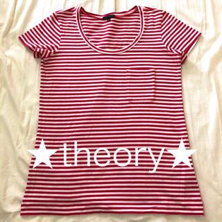 セオリー(theory)の週末セール❗️格安!theory 赤ボーダー半袖Tシャツ(Tシャツ(半袖/袖なし))