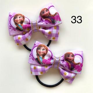 ディズニー(Disney)のハンドメイドリボン ヘアゴム ディズニー アナ雪 アナ(ファッション雑貨)