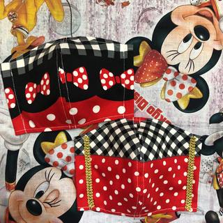 ディズニー(Disney)の2枚 ベリーベリーミニー インナーマスク ディズニー ハンドメイド リボン(その他)