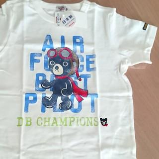 ダブルビー(DOUBLE.B)のミキハウス ダブルB パイロットTシャツ 130(Tシャツ/カットソー)