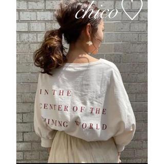 フーズフーチコ(who's who Chico)のラスト♡今季♡チコ♡5部袖BACKプリントビッグT(Tシャツ(半袖/袖なし))